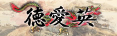 Virtue Strength Courage (Dragon Background)